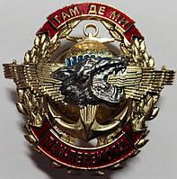 """Нагрудной знак """"Морская пехота Украины"""""""