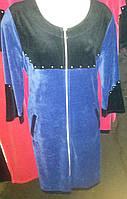 Женский домашний халат из велюра