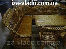 Кутовий набір плетених меблів з лози «Люкс», фото 3