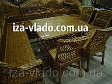 Кутовий набір плетених меблів з лози «Люкс», фото 2