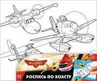 """Роспись по холсту """"Самолеты"""". Disney"""