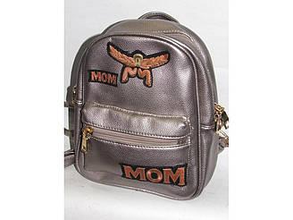 Модный рюкзак с нашивками
