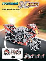 Заводной 3D пазл Hope Winning Спортивный мотоцикл (HWMP-82)