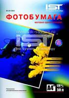 Фотобумага IST матовая 128гр/м, А4 (21х29.7), 50л