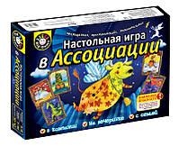 Настольная игра Ranok-creative Игра в ассоциации (12120027Р)