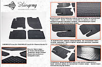 Chevrolet Lacetti резиновые коврики Stingray Premium с запахом резины
