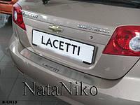 Chevrolet Lacetti Накладка на задний бампер Натанико Hatchback