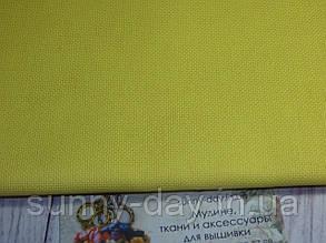 1235/2094  Linda Schulertuch, цвет - Yellow/желтый, 27ct