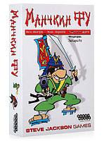Настольная игра Hobby World Манчкин Фу новая версия (1531)