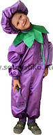 Карнавальный костюм Баклажан №3