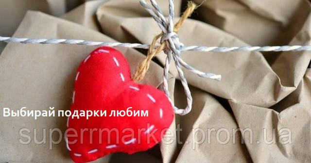 какой подарить подарок на 14 февраля