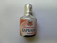 """Ароматизатор рідкий """"Барбарис"""" 5мл (1*20/60)"""