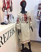 Платье вышиванка ручной роботы