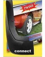 Брызговики передние на Форд Коннект 2002-2006 (2 шт)