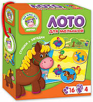 Настольная игра Vladi Toys Лото Ферма (VT2100-01)