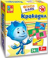 Настольная игра Vladi Toys Фикси Game Крокодил (VT2107-08)
