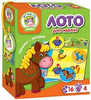 Настольная игра Vladi Toys Лото Ферма (VT2100-03)