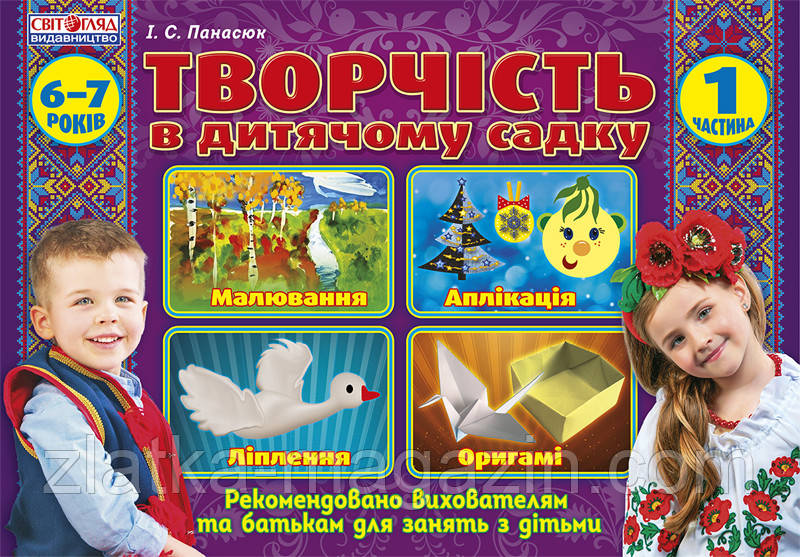 Потребительский кредит рнкб севастополь