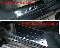 Нержавеющие накладки на внутренние пороги Fiat Doblo 3 шт Oms