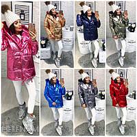 Женская куртка- зефирка блестящая   0114