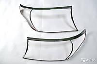 Kia Cerato 2004-2009 Накладки на фары
