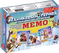 Ранок (Креатив) 1986 Мемо Ледниковый период Увлекательная настольная игра для развития памяти (12177