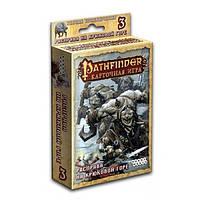 Настольная игра Hobby World Pathfinder. Расправа на Крюковой горе дополнение 3 (1555)