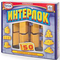 Настольная игра-головоломка Popular Playthings Интерлок (704110)