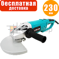 Болгарка 230 мм Erman AG 158 УШМ плавный пуск КШМ углошлифовальная угловая кутова шлифмашина кутошліфувальна
