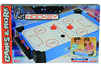 Игра Simba Воздушный хоккей (6160709)