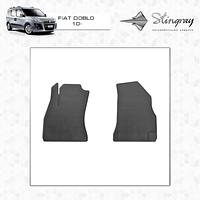 Fiat Doblo 2010+ авто ковры в салон Stingray Premium 2 шт
