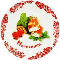 Тарелка Блинчики (Фарфоровая посуда)