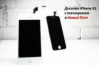 Дисплей iPhone 5S с тачскрином белый/черный