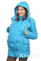 Зимняя куртка для беременных и слингоношения 4в1, бирюзовая, фото 1