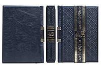 Грин Р. 48 законов власти (Robbat Blue) ПБВ17385 17020358