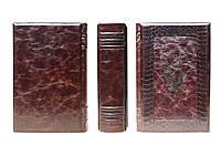 Большая книга афоризмов (Grash) МА21014 140105