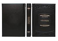 Рокфеллер Д. Мемуары ИБА161412 10020137