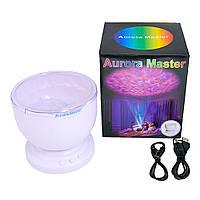Проектор Aurora Master Белый