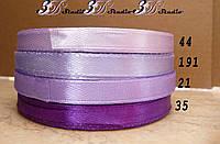 Лента атласная цвет №35 шириной 0,6 см