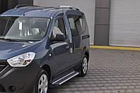 Renault dokker Боковые площадки X5-тип (2 шт., алюминий)