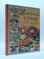 Глорія Українська кухня Кращі страви