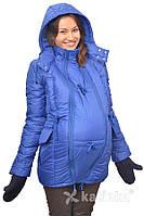 Зимняя куртка для беременных и слингоношения 4в1, цвет-королевский синий, фото 1