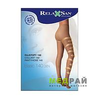 Компрессионные колготки Relaxsan  140 DEN (18-22 мм) 880