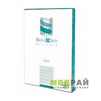 Компрессионные колготки Relaxsan Medicale Soft (2 класс-23-32 мм) M2180