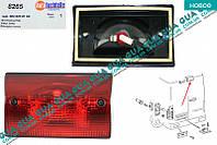 Фонарь сигнала торможения ( дополнительный стоп-сигнал на крышу 1 шт. ) 8265 Mercedes SPRINTER 1995-2000, Mercedes SPRINTER 2000-2006, VW LT28-55