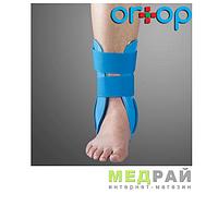 Бандаж для сильной фиксации голеностопного сустава с гелевыми подушками