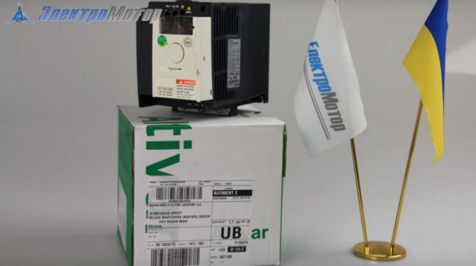 Преобразователь частоты Schneider ATV312HU22N4