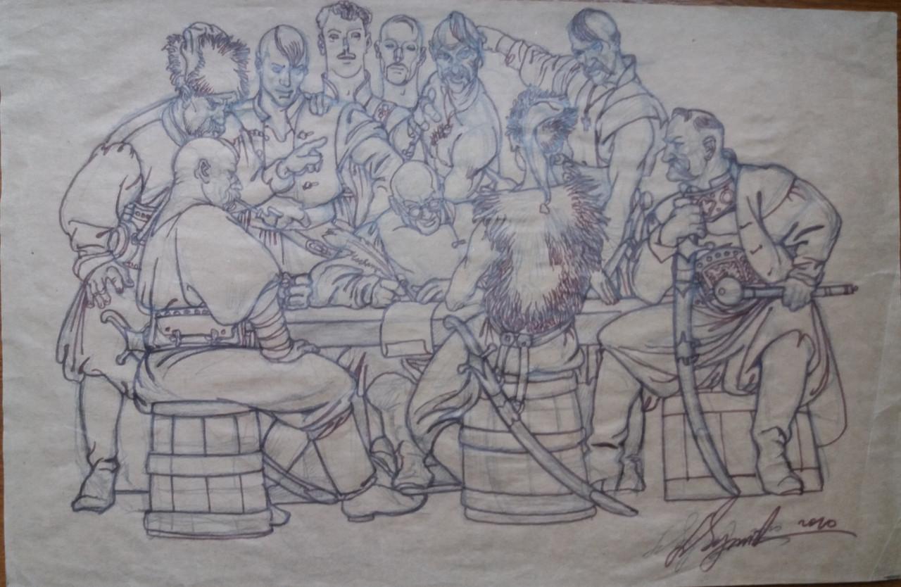 Козацька рада автор Сергій Якутович 2010 рік