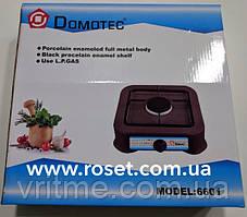 Настільна кухонна газова плитка МЅ 6601 Dоmоtеc