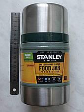 Термос для обедов зеленый 0.5L Classic Stanley (Стенли) 10-00811-010, фото 2